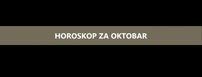 HOROSKOP ZA MJESEC OKTOBAR 2016